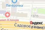 Схема проезда до компании МВД РФ в Москве
