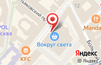 Схема проезда до компании Пача Холдинг в Москве