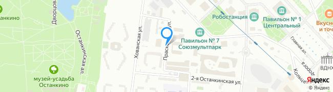Праегвьина улица