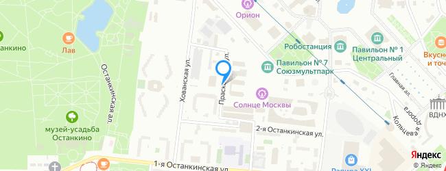 Прасковьина улица