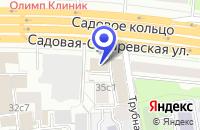 Схема проезда до компании КОНСАЛТИНГОВАЯ КОМПАНИЯ РОДИЧЕВ КОНСАЛТИНГ в Москве
