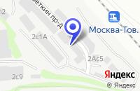 Схема проезда до компании ПТФ ВЕНТ СТАНДАРТ ХЕНИНГСДОРФ в Москве