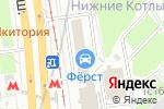 Схема проезда до компании Orihiro Russia в Москве