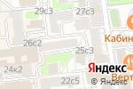 Схема проезда до компании МинМарт в Москве