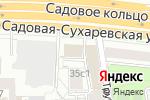 Схема проезда до компании Ратник в Москве