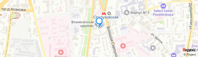 Серпуховский переулок