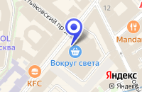 Схема проезда до компании БИЗНЕС-ЦЕНТР VESTA PLAZA в Москве