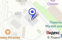 Схема проезда до компании ТФ БИОТЭК в Москве