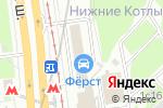 Схема проезда до компании РусАсфальт в Москве