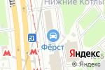 Схема проезда до компании Центральный Сберегательный в Москве