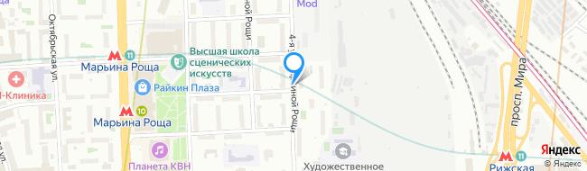 улица Марьиной Рощи 4-я