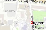 Схема проезда до компании Атвилон в Москве