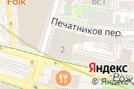 Схема проезда до компании Selena в Москве
