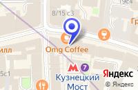 Схема проезда до компании ИНСТИТУТ ПОЛИТИЧЕСКОГО И ВОЕННОГО АНАЛИЗА (ВА) в Москве