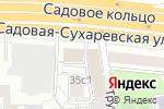Схема проезда до компании Родичев и Партнеры в Москве