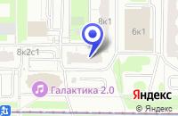Схема проезда до компании СПЕЦХИМТОРГ в Москве