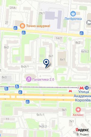 ПРЕДСТАВИТЕЛЬСТВО В Г. МОСКВЕ ПТФ HOFFMANN PLASTIC на карте Москвы