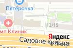 Схема проезда до компании ФСИН России в Москве