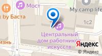 Компания Бизнес леди на карте