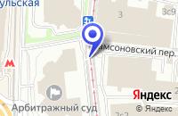 Схема проезда до компании ЦТО ШТРИХ-СЕРВИС в Москве