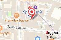 Схема проезда до компании Русское Арфовое Общество в Москве