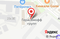 Схема проезда до компании Редфилд в Москве
