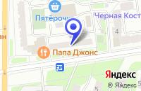 Схема проезда до компании ДОПОЛНИТЕЛЬНЫЙ ОФИС ЛЮСИНОВСКИЙ в Москве