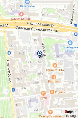 МОДЕЛЬНОЕ АГЕНТСТВО ПОЙНТ МОДЕЛ МЕНЕДЖМЕНТ на карте Москвы