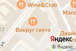 Схема проезда до компании Sartoro в Москве
