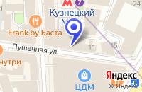 Схема проезда до компании ЦЕНТРАЛЬНЫЙ ДОМ РАБОТНИКОВ ИСКУССТВ ИМ. ДРУЖБЫ НАРОДОВ (ЦДРИ) в Москве