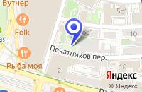 Схема проезда до компании РАБОЧИЕ МЕСТА в Москве