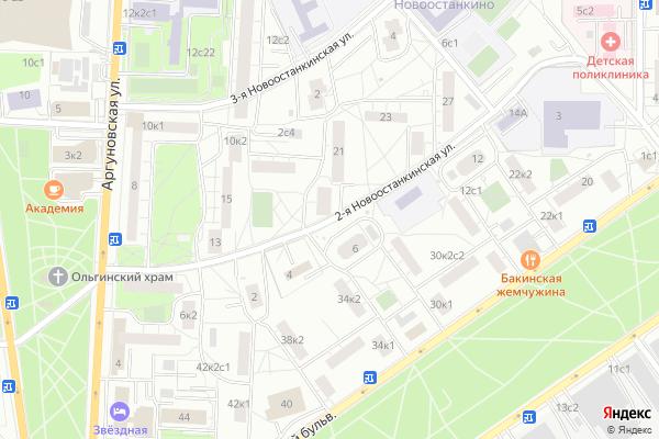 Ремонт телевизоров Улица 2 я Новоостанкинская на яндекс карте