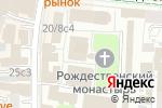 Схема проезда до компании Собор Рождества Пресвятой Богородицы в Москве