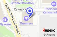 Схема проезда до компании ТФ ДИ.АЙ.ДИ. в Москве