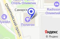 Схема проезда до компании ПРЕДСТАВИТЕЛЬСТВО CRAWFORD UNITED MACHINERY AG в Москве
