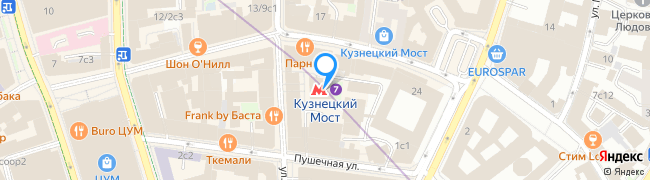 метро Кузнецкий Мост