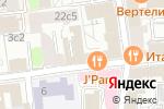 Схема проезда до компании Современный центр музыкального образования в Москве