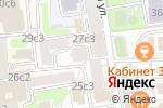 Схема проезда до компании Трубная 27-4 в Москве