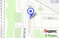 Схема проезда до компании ДЕТСКО-ЮНОШЕСКИЙ СПОРТИВНЫЙ КЛУБ ЮНОСТЬ в Москве