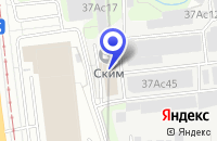 Схема проезда до компании ПКФ РАМИТАНА в Москве