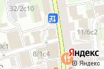 Схема проезда до компании ECOSPA в Москве