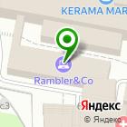 Местоположение компании Рамблер / Касса