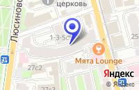 Схема проезда до компании ИНФОРМАЦИОННАЯ СЛУЖБА МОСКОВСКИЙ СОЦИАЛЬНЫЙ РЕГИСТР в Москве