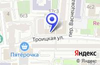 Схема проезда до компании ФРАНЦУЗСКОЕ АГЕНТСТВО в Москве