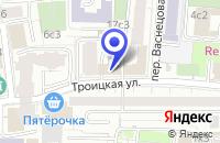 Схема проезда до компании ЦЕНТР РЕАБИЛИТАЦИИ ЛАНА-МЕДИКА в Москве