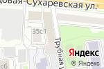 Схема проезда до компании Объединенный Кредитный Банк в Москве