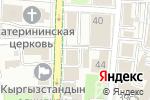 Схема проезда до компании Air Bishkek в Москве