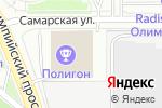 Схема проезда до компании Альфа-Медиатор в Москве