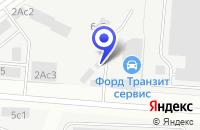 Схема проезда до компании ТЕХНИЧЕСКИЙ ЦЕНТР СКИЛАВТО в Москве