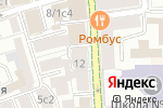 Схема проезда до компании Национальная Юридическая Сеть в Москве